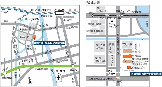 富山県新世紀産業機構 交通アクセスマップ